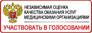 http://gkuzpndkbr.my1.ru/images/Ocenka_uslug_1.jpg